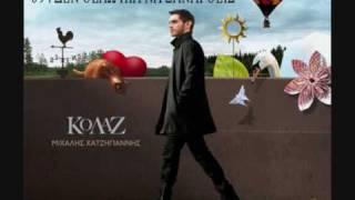 Mixalis Xatzigiannis - Den Thelw Pia Na Xanartheis ( NEW CD - 2009 - HQ )