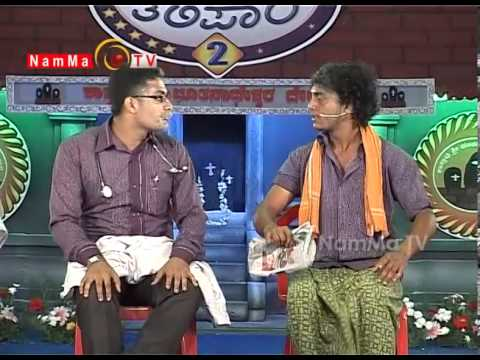 NAMMA TV - BALE TELIPAALE Season 2 - 08 Travel Video