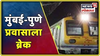 Maharashtra Top Headlines | Non-Stop  News |  Marathi Batmya  | 24 July 2019