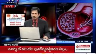 Benefits of Electroejaculation | Doubts about Cloning | Sparsha : TV5 News