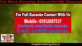 Tumi Amar Bayanno Tas Karaoke(For Sell) | Bangla Karaoke | Deshi Karaoke