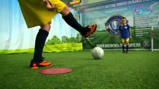 Прием и передача мяча внутренней стороной стопы. Футбольные фишки от