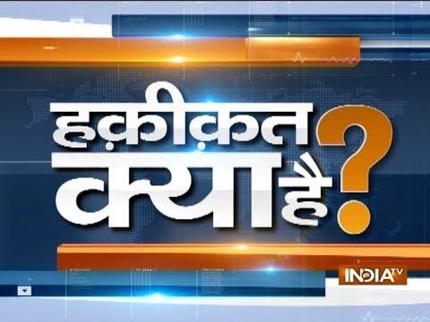 Haqikat Kya Hai: Tirupati temple missing jewel case and other news