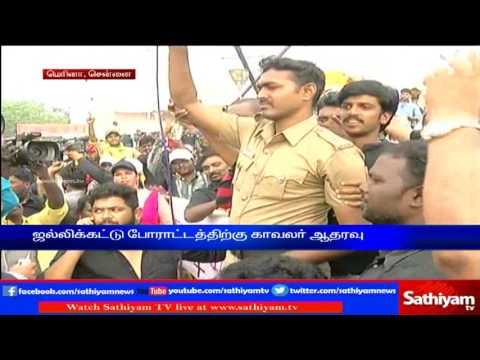 Policeman joins protest & speaks supporting Jallikattu in Marina