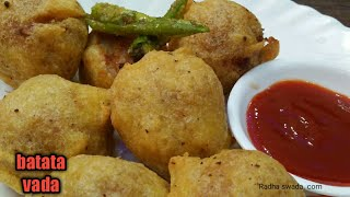 Batata vada !! potato dumplings! Mumbai street food ! Indian fast food recipe!! Aloo Bonda!!