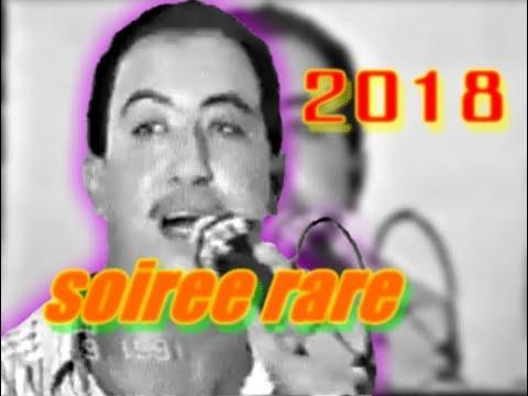 Cheb Hasni soiree rare 2018 Bon Qualite
