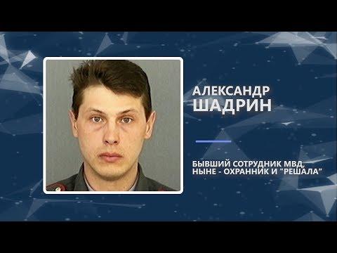 Быдлохозяин Снежинска рулит судьями