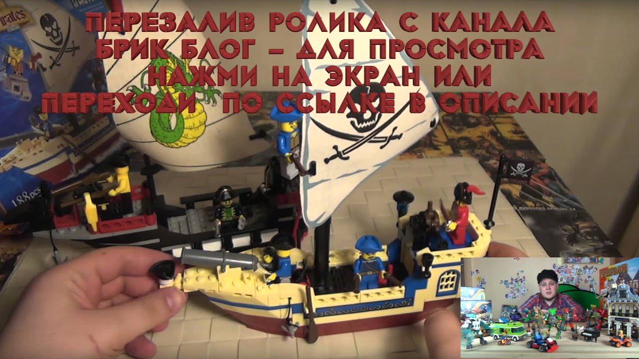 Конструкторы пиратских кораблей, подводных лодок и катеров для мальчиков. Большой. Конструктор