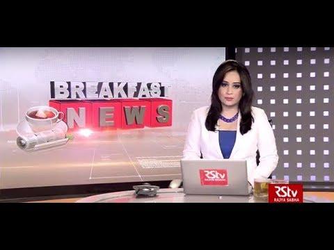 English News Bulletin – Nov 21, 2018 (8 am)