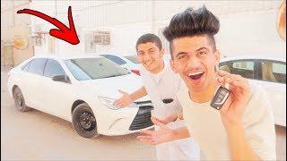 اهديت اخوي الصغير السيارة الاوله في حياتة 😩🎊 !!