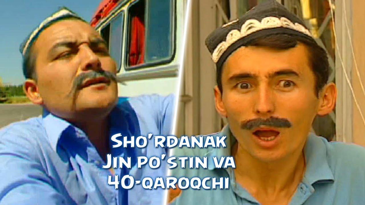 Sho'rdanak - Jin po'stin va 40-qaroqchi | Шурданак - Жин пустин ва 40-карокчи (hajviy ko&#