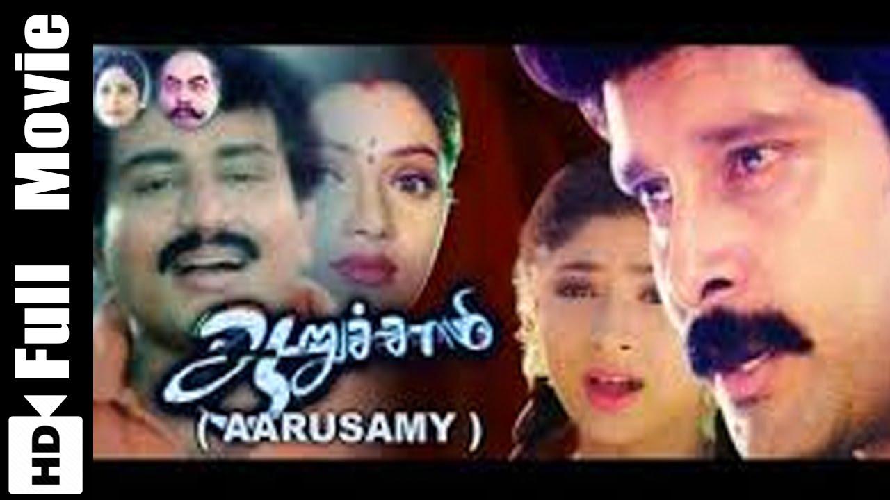 Aarusamy Tamil Full Movie : Vikram Tamil Movies