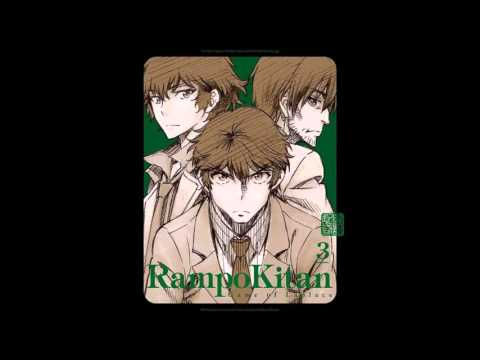 Ranpo Kitan: Game of Laplace OST - Last Days