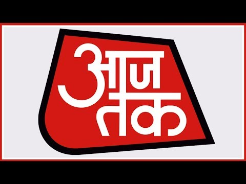 Aaj Tak LIVE TV - Смотреть видео без ограничений