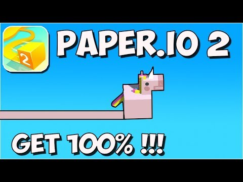 PAPER.IO 2 100% STRATEGY!!!