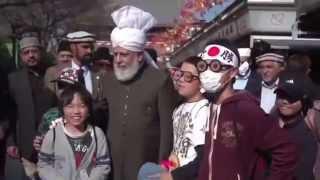 Khalifa of Islam Ahmadiyya in Japan 2013 Highlights