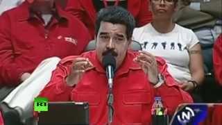 Николас Мадуро: НАТО боится стран БРИКС