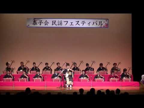 民謡泰子会 フェスティバル1