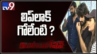 RX100 Director Ajay Bhupathi about liplocks in his movie - TV9