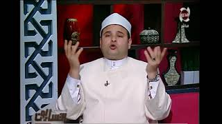 المسلمون يتساءلون - الشيخ /حازم جلال يتحدث عن معايير الزوجة الصالحة مستشهداً بقصة سيدنا
