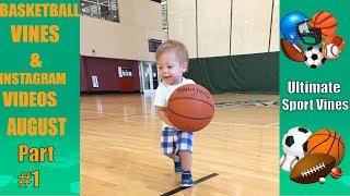 NEW BASKETBALL VINES & INSTAGRAM VIDEOS AUGUST 2018 #1 - BEST BASKETBALL MOMENTS 2018