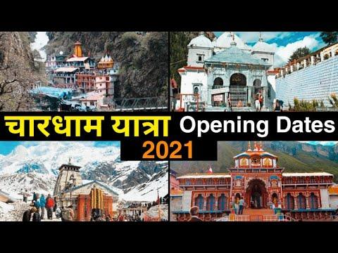 Chardham Yatra Opening Dates 2021 || चारधाम यात्रा 2021 कपाट खुलने की तिथियां || SHRINE YATRA