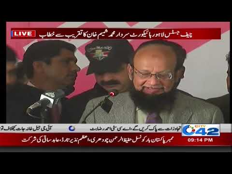 Chief Justice Lahore High Court Addresses | City 42
