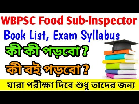 WBPSC Food Sub-inspector Recruitment 2018 | Book List | Exam Syllabus | Number Division