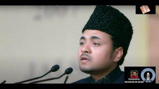 How To Make Tune Of A Poem? Tips Given By Muhammad Ismatullah نظم کی ٹیونٔ طرز کیسے بنائی جاتی ہے؟