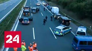 В Германии задержали мужчину, взявшего заложников в автобусе - Россия 24 