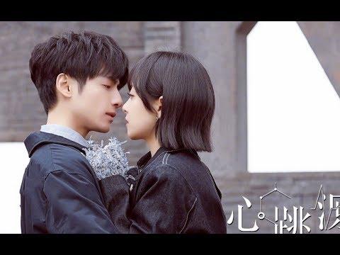 [Eng] [Broker] 1st trailer - Song Qian and Luo Yun Xi