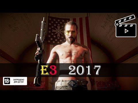 Скачать трейнер Far Cry 3 (Фар Край 3)
