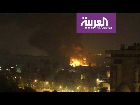 سقوط صواريخ قرب السفارة الأميركية ببغداد والأخيرة تطلق صافرات الإنذار  - نشر قبل 10 ساعة