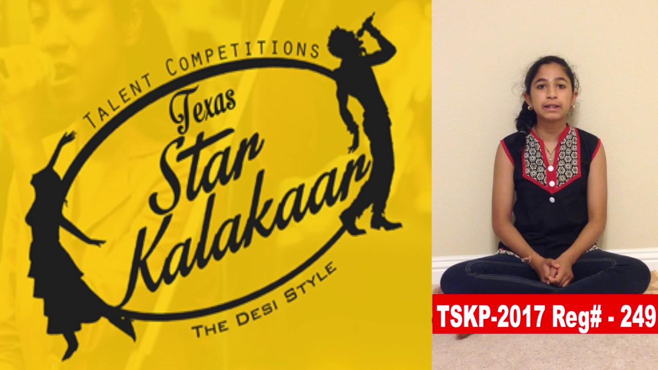 Reg# TSK2017P249 - Texas Star Kalakaar 2017