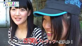 ちーたん♪の廃線廃駅めぐり②2012 with あぁやん