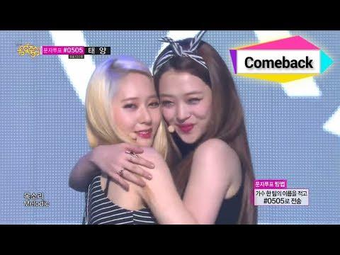 [Comeback Stage] f(x) - All Night 에프엑스 - 올나잇, Show Music core 20140705 Mp3