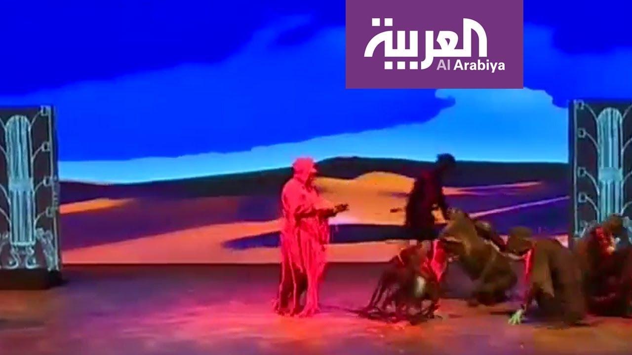 تحميل كتاب أساطير شعبيه من قلب جزيرة العرب