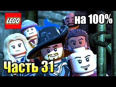 LEGO Пираты Карибского Моря {PC} прохождение часть 31 — КРАКЕН на 100%