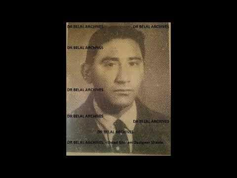 Ustad Shaida - Kalam Khasta Del - کلام خسته دل