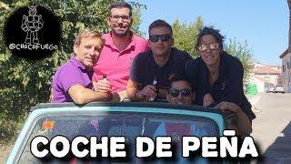 Fiestas de Portillo 2017. 7 de 8