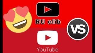 شرح موقع Ruclip البديل لـ Youtube | و حقيقة الربح منه