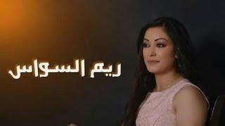 النجمة ريم السواس دقوا الصدر ياشيعة 2019 🔥🔥