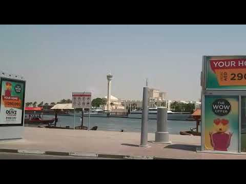Deira Gold Souk On The Way Shanila Ahmed VLOG Dubai