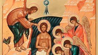 Богоявление — Крещение Господне - «Свете тихий…» (глас 2)