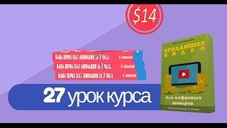 Как создать продающее видео - урок 27. Крутая анимация стопки книг в Blender
