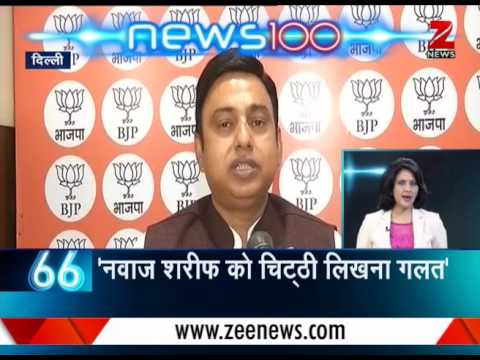 News 100 : Union minister Kiren Rijiju-led central team reaches flood-hit areas of Arunachal Pradesh