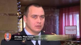 Вневедомственная охрана Новосибирск(Государственная профессиональная охрана имущества юридических и физических лиц., 2015-03-24T09:12:23.000Z)