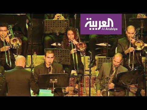 صباح العربية | القاهرة ترقص على أنغام الجاز  - نشر قبل 38 دقيقة