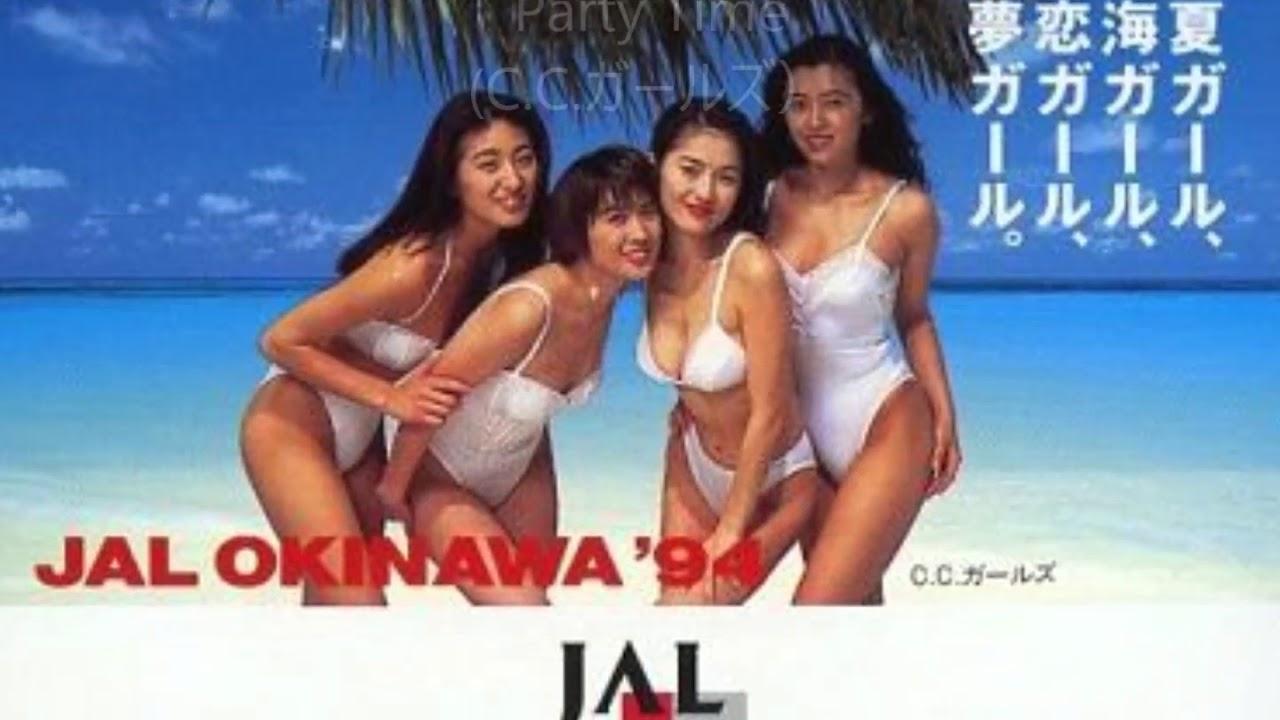 Jal沖縄キャンペーンガール特集 Youtube