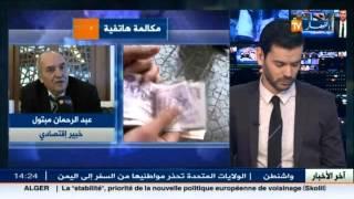 عبد الرحمان مبتول .. بارونات العملة الصعبة في السوق السوداء زرعوا جدورهم في أرضية السوق
